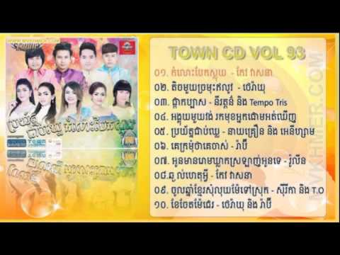 Khae Chaet Mae Je Terayu ft  Raby   Town CD vol93  Youtube