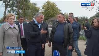 Вячеслав Володин раскритиковал темпы ремонта школы в Самойловке