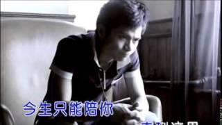 杨海彪--今生今世在一起