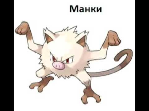 Смотреть покемоны все серии на русском языке