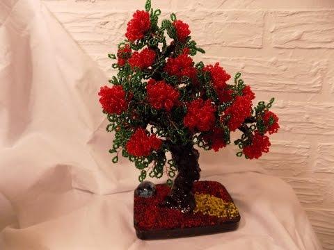 Деревья из бисера и проволоки деревья и цветы видео