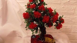 "Дерево из бисера ""Дионис"""