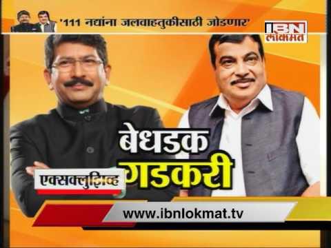 Bedhadak Gadkari special show with Nitin Gadkari interview by Mahesh Mhatre