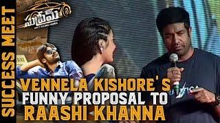 Vennela Kishore's Funny Proposal to Raashi Khanna    Supreme Success Meet    Sai Dharam Tej