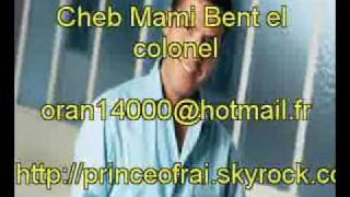 Cheb Mami Bent el colonel