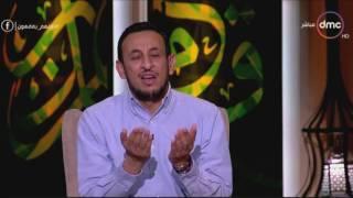 كان النبي عليه الصلاة والسلام يستفتح رمضان بالدعاء ده اسمعوه من الشيخ رمضان عبد المعز