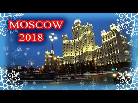 Moscow Christmas Decoration 2018. Car Trip. My Videoclip 3