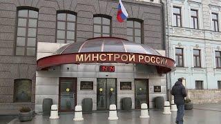 У главы Минстроя Владимира Якушева и его заместителя Дмитрия Волкова диагностирован коронавирус
