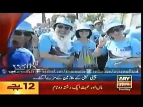 ARY Coverage for TIENS Group | Sam Team of TIENS