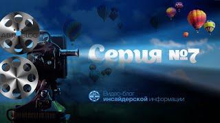 Видео-блог: Что готовят пасечники на Агропорт  (Серия 7)(Что планирует представить на Агропорте общественная Всеукраинская организация профессиональных пасечник..., 2015-08-14T06:40:58.000Z)