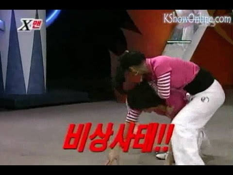 Hwang Bo & Shin Jung Hwan pt1 : X-Man Rivals to Couple Tribute/She's A Man, He's A Woman (2004-2005)