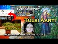 Download Tulsi Krishna Preyasi Namo Namaha MP3 song and Music Video