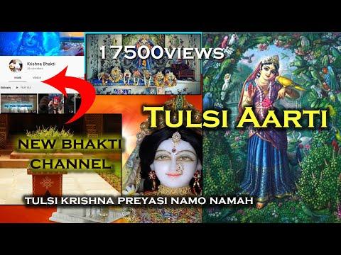 Tulsi Krishna Preyasi Namo Namaha