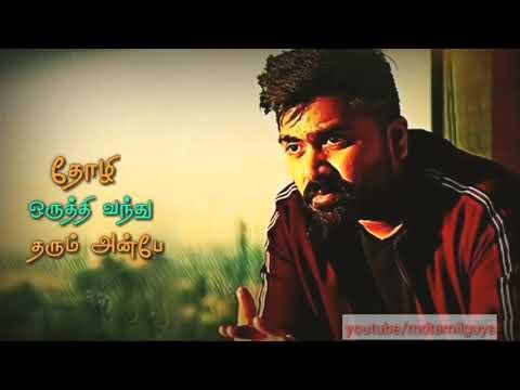 whatsapp status tamil simbu motivation song