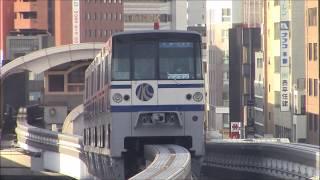 北九州モノレール 小倉 ⇒ 企救丘 前面展望 Kita Kyushu Monorail Drivers View