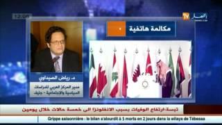 تحالف السعودية الإسلامي.. أي تأويلات ؟