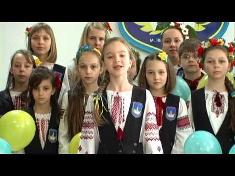 Діти Прикарпаття  Вітання з нагоди Дня захисту дітей