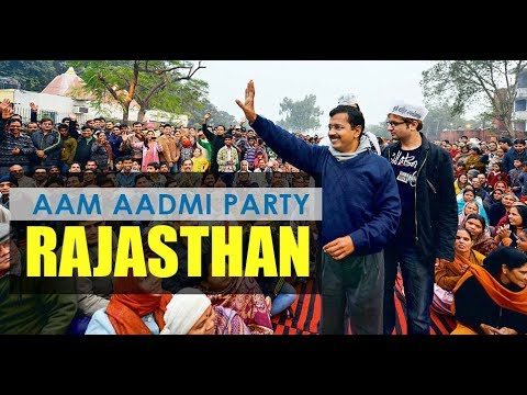 Aam Aadmi Party Rajasthan Song