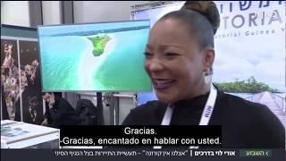 Entrevista a la Secretaria de Estado  de Turismo de Guinea Ecuatorial - Expo turismo 2020 Israel