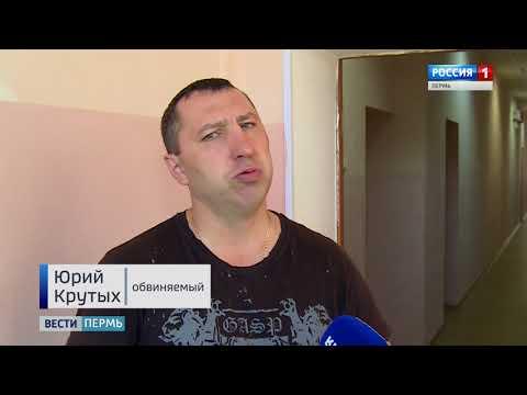 Где 59 млн рублей?