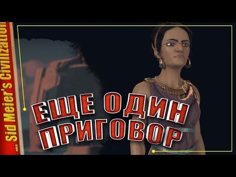 КОГДА ВЫ НАУЧИТЕСЬ? — Sid Meier's Civilization VI: Gathering Storm | Османы | Прохождение #12