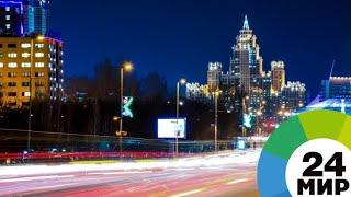 Вместе – целая страна: в Казахстане запустили счетчик населения - МИР 24