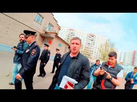 Видеозапись НАПАДЕНИЕ НА СМИ БЕСПРЕДЕЛ РАМЕНСКОЕ 1 е отделение полиции 28 04 2016