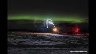 Северное сияние в Мурманске фризлайт(Результат незапланированной фотоохоты за северным сиянием!, 2016-12-23T14:59:45.000Z)