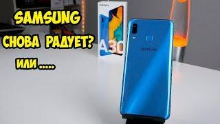 SAMSUNG A30 Обзор и опыт использования. Что сейчас делает Samsung?