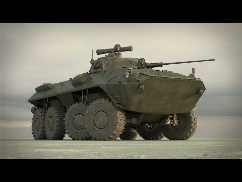 Российский бронетранспортёр - БТР-90 «Росток»