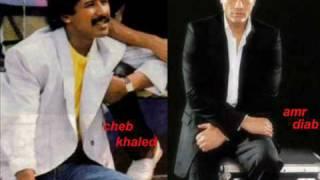 Vidéo Amr diab   cheb khaled.....qalbi.....mp4