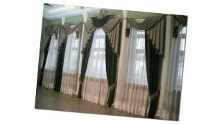 Шторы для гостиной(Шторы для гостиной должны подчеркивать предназначение этой комнаты, придавать помещению праздничность,..., 2014-01-11T18:36:04.000Z)