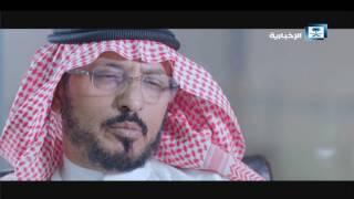 قدوة.. مع محمد الثبيتي