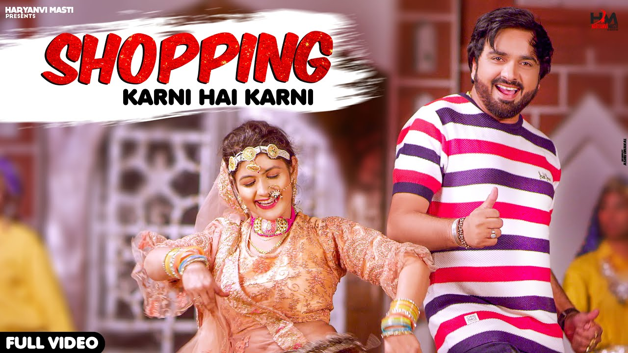Shopping Karni Hai Karni Dance Video by Gori Nagori | Surender Romio | New Haryanvi Dj Song 2021