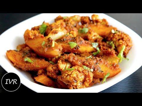 Aloo Gobhi Sabzi   Aloo Gobhi Fry   Aloo Gobi Masala   Cauliflower & Potato Stir Fry   Sabzi Recipe