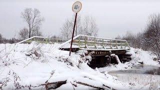 В Харовском районе восстановлен мост через реку Уфтюга