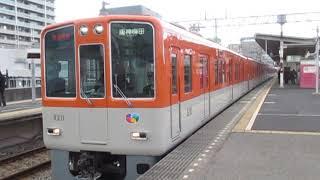 阪神8000系8211F山陽明石駅発車※発車メロディーあり