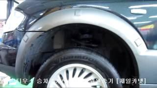 자동차방음, 승차감개선, 로디우스 TTC 우렌탄 파워완…