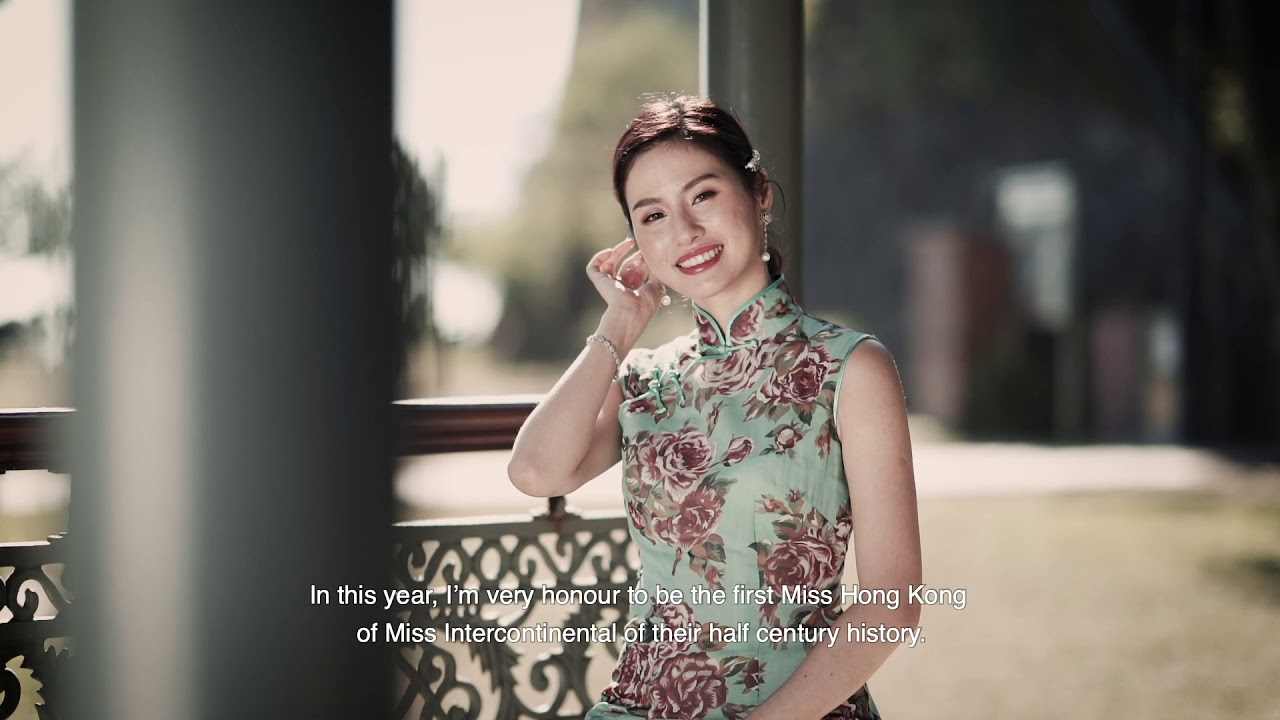 Miss Intercontinental 2019 Hong Kong Yick-Yu Lok
