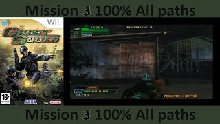 Ghost Squad Wii Mission 3 100% All paths