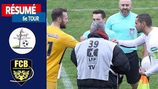 6e tour : L'US Lège Cap Ferret file au 7e tour (3-1) I Coupe de France 2020-2021