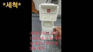 일리 y3.3 언박싱 및 간단사용법(전원, 세척) il…