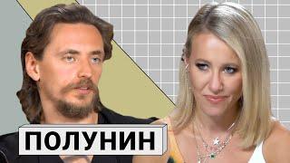 СЕРГЕЙ ПОЛУНИН: о Путине, татуировках, масонах и борьбе добра со злом