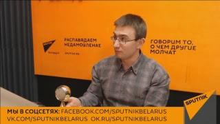 """Стронгин: ХК """"Динамо-Минск"""" ― пять поражений подряд и новые надежды"""