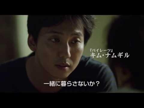 映画『無頼漢 渇いた罪』予告編
