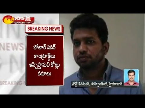 Inter State Solar Power Scamster Augistine Bose Arrested - Watch Exclusive