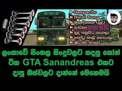Kola Rajini Sinhala Bus Horns For GTA Sa  Sudu Saritha Despacito Sudu Asupita Kotu Keli MuwaMadaHase
