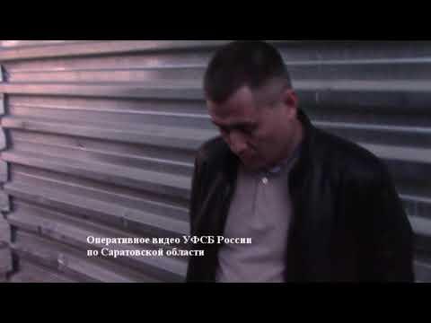 Задержание начальника отдела ГУ МЧС по Саратовской области оперативниками УФСБ