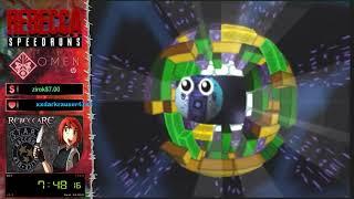 Tetrisphere N64 Rescue 10-10 Speedrun (Turbine) - 1:46:09 (2nd place)
