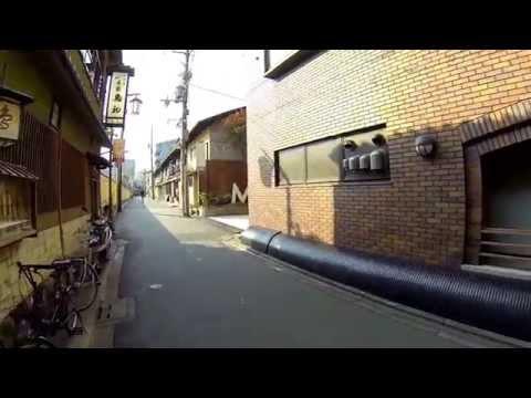 Gran MS Hotel Kyoto